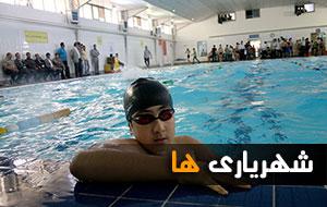 گزارش تصویری/ جشنواره تابستانی شنا، ویژه رده های سنی پایه در شهریار
