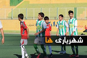 گزارش تصویری / هفتم نهم لیگ فوتبال نونهالان شهریار