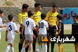 فستیوال مدارس فوتبال شهریار برگزار شد