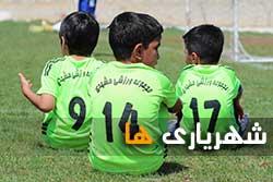 گزارش تصویری / فستیوال مدارس فوتبال شهرستان شهریار