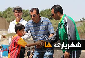 گزارش تصویری (2) / فستیوال مدارس فوتبال شهریار