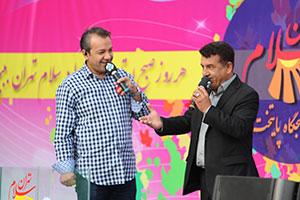 گزارش تصویری / همایش بزرگ پیاده روی خانوادگی در شهریار (1)