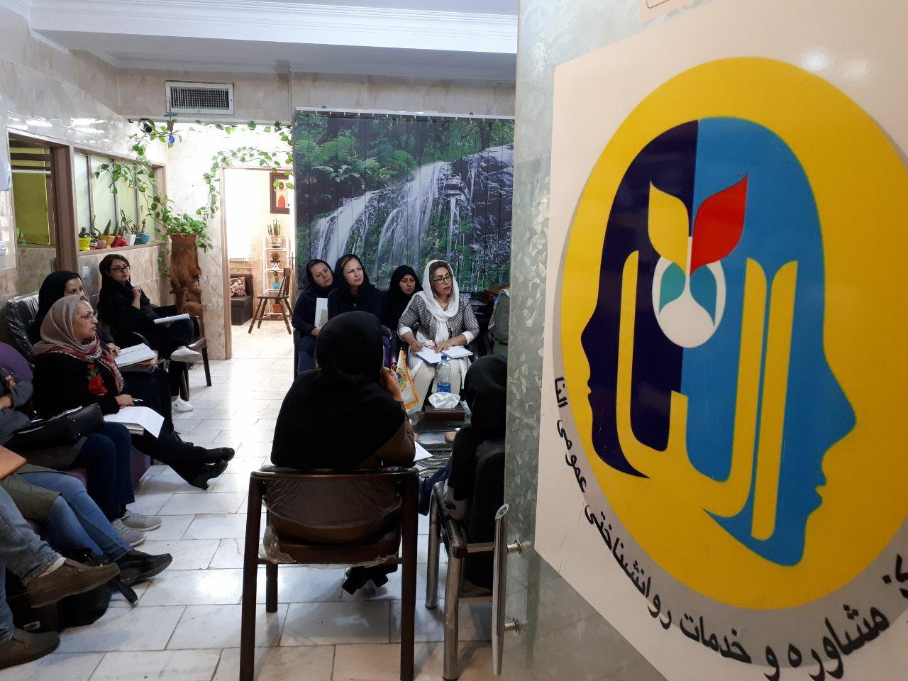 فعالیت مراکز مشاوره و خدمات روانشناختی بهزیستی شهرستان ملارد