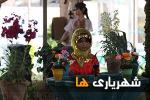 گزارش تصویری / سفره های هفت سین در شهریار