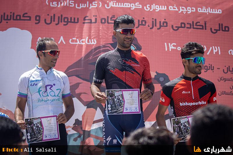 مسابقه جایزه بزرگ دوچرخه سواری کوهستان به میزبانی استان قزوین