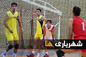 گزارش تصویری (1) / مسابقات والیبال توابع استان تهران