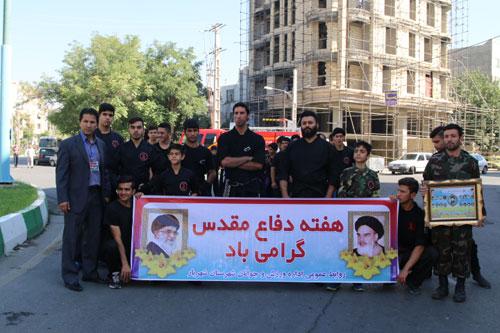حضور ورزشکاران بسیجی در رژه هفته دفاع مقدس شهرستان شهریار