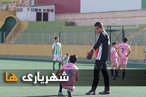 گزارش تصویری / هفته پایانی لیگ فوتبال نونهالان زیر 14 سال شهریار