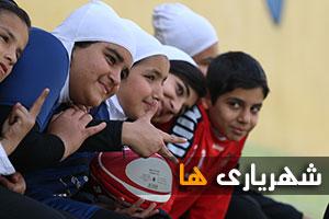 گزارش تصویری / مسابقات راگبی المپیاد نوجوانان استان تهران