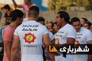 گزارش تصویری (1) / اولین دوره مسابقات قویترین مردان شهریار