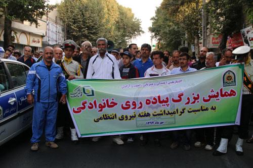 همایش بزرگ پیاده روی خانوادگی به مناسبت هفته ناجا در شهریار برگزار شد