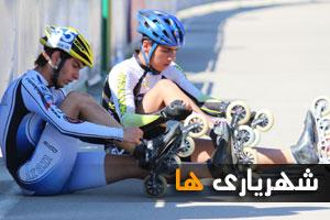 گزارش تصویری (1)/ مسابقات اسکیت سرعت هفته دفاع مقدس