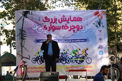 همایش بزرگ دوچرخه سواری در شهریار برگزار شد
