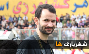انتشار کتاب آموزش وبلاگ نویسی توسط مولف شهریاری