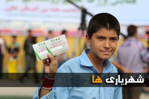 گزارش تصویری 2 / همایش پیاده روی خانوادگی در شهریار