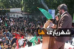 گزارش تصویری/ پیاده روی بزرگ منتظران ظهور در شهریار