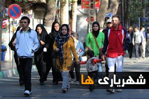 گزارش تصویری (2) / همایش پیاده روی خانوادگی هفته ناجا در شهریار