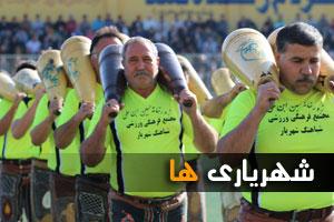 گزارش تصویری (1) / همایش پیاده روی خانوادگی هفته ناجا در شهریار