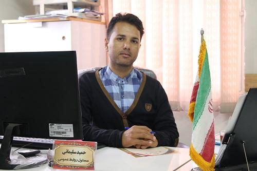 رتبه نخست شهریار در ارزیابی پرتال ادارات و حوزه های شهرستان های استان تهران