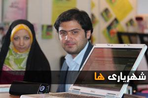 گزارش تصویری 1 / نمایشگاه الکامپ شهریار