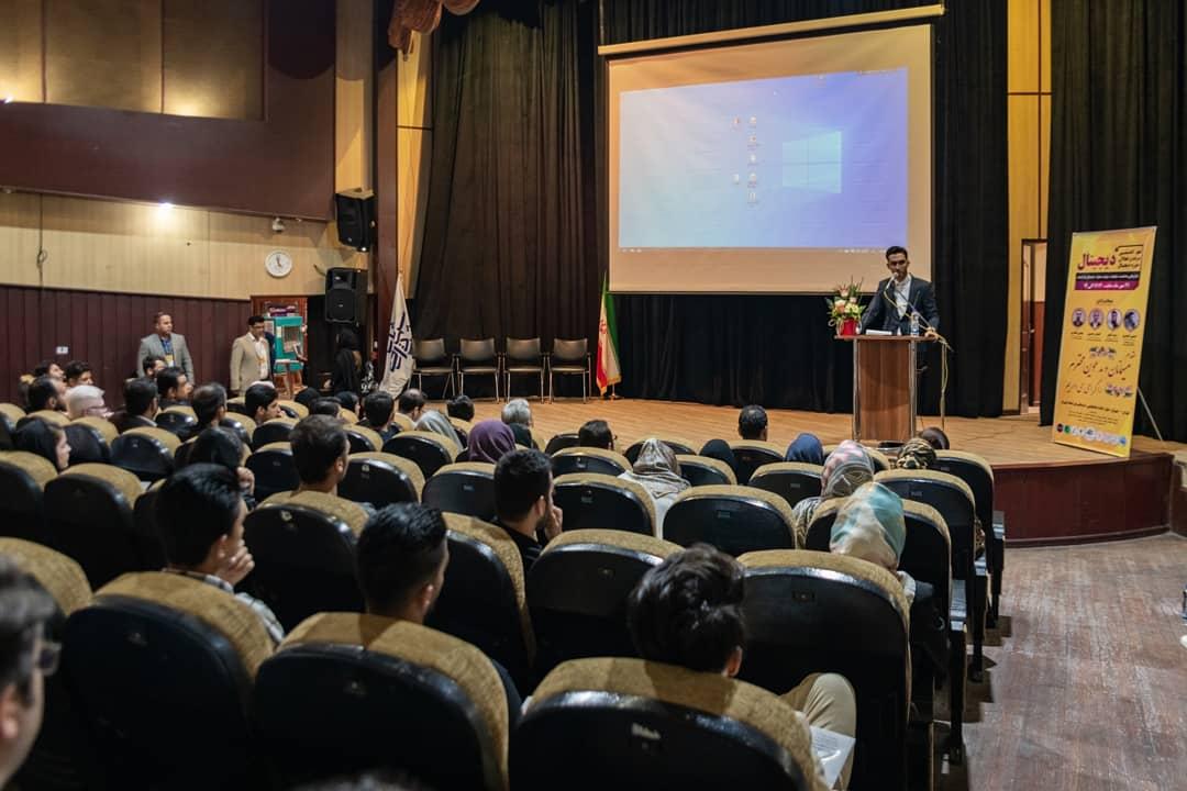 اولین هم اندیشی مردم و فعالان حوزه دیجیتال در شهریار
