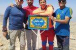 صعود کوهنوردان شهریاری به قله شاهان بلندترین قله استان اصفهان