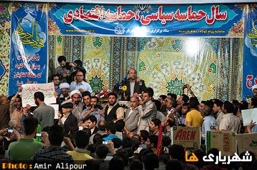 amirv60-920318-ghalibaf-in-shahryarDSC_5889