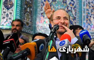 گزارش تصویری / محمدباقر قالیباف در مصلای امام خمینی ره شهریار