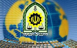 هکر اینترنتی در ملارد دستگیر شد
