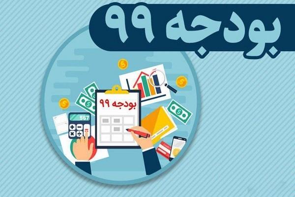 تصویب بودجه ۶۳۰ میلیاردی سال ۹۹ شهرداری شهریار