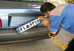 تعطیلی مراکز تعویض پلاک و ممنوعیت تردد در شهرستانهای غرب استان تهران