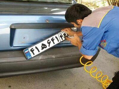 اجرای طرح برخورد با خودروهای پلاک مخدوش و شیشه دودی در غرب تهران