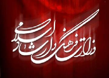 عرب نژاد اعلام کرد: انجمن هنرهای تجسمی در شهریار ساماندهی می شود