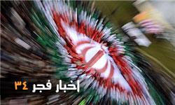 فرماندار شهرستان قدس: ملت ایران حلقههای اتحاد را مستحکمتر از گذشته کردهاند