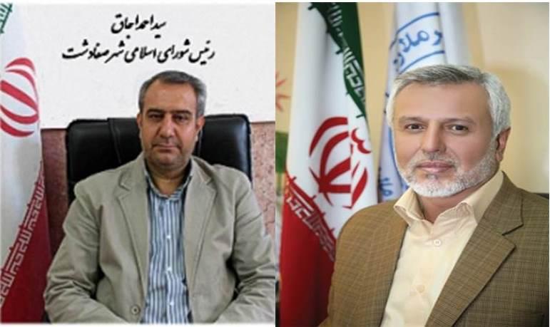 انتخاب روسای جدید شورای اسلامی شهرهای ملارد و صفادشت