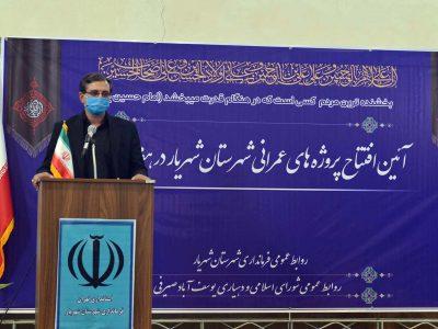 گزارش تصویری / حضور وزیر ورزش و جوانان در آیین افتتاح پروژه های ورزشی شهرستان شهریار