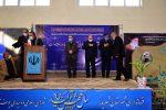 از خانواده های معظم شهدای شهرستان شهریار در هفته دولت تجلیل شد