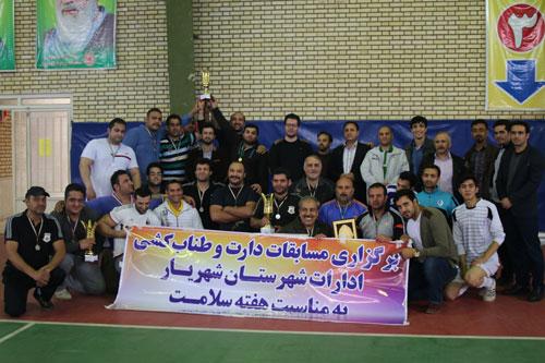 اداره ورزش و جوانان قهرمان مسابقات طناب کشی ادارات در هفته سلامت