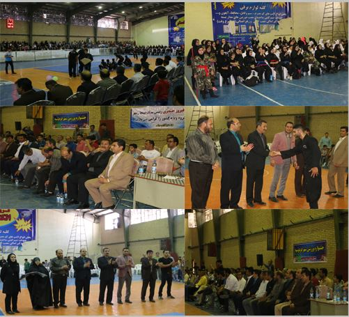 برگزاری جشنواره هنرهای رزمی به مناسبت روز پهلوانی در شهریار