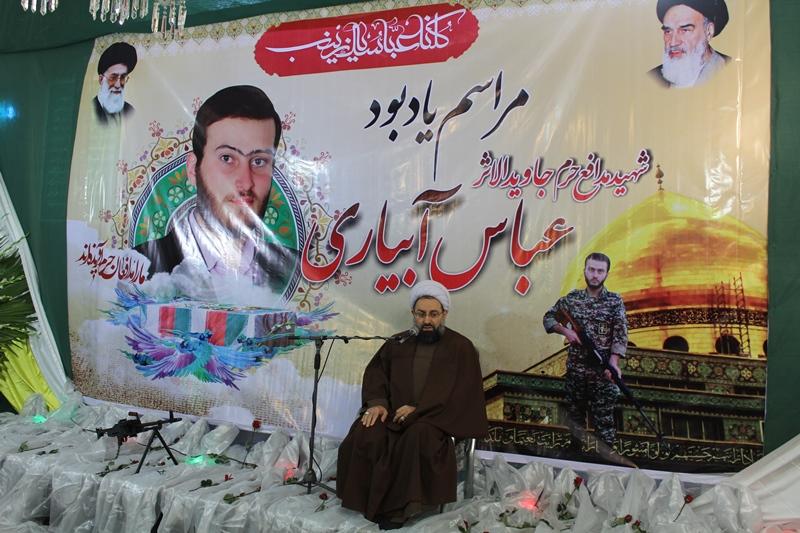 برگزاری مراسم یادبود شهید مدافع حرم جاوید الاثر عباس آبیاری