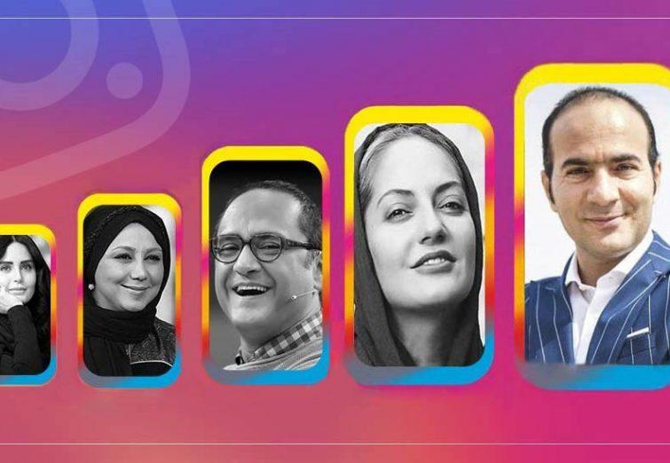 بیشترین فالوور اینستاگرام را در ایران چه کسی دارد؟