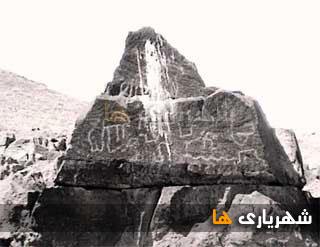 صخره کندهای کفترلو در شهریار