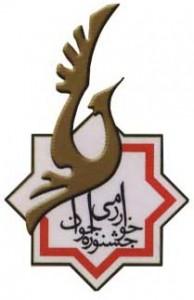 kharamz