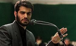 """مراسم شب هفتم محرم سال ۹۵""""با نوای حاج میثم مطیعی"""""""