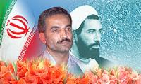 برنامه های گرامیداشت هفته دولت در شهرستانهای استان تهران اعلام شد