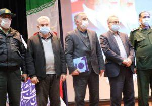 تجلیل از خانواده های شهدای امنیت در شهرستان شهریار