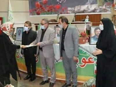 آیین تجلیل از شاعران حماسی دفاع مقدس در شهریار برگزار شد