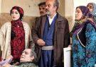 ساعت و زمان پخش و تکرار فصل دوم نون خ، داستان نون خ. ۲ در کرمانشاه و اورامانات