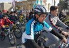همایش دوچرخه سواری گرامیداشت هفته بسیج برگزار شد