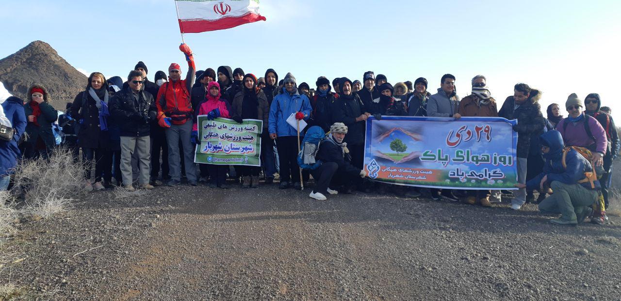 همایش کوهپیمایی خانوادگی به مناسبت هوای پاک در شهریار برگزار شد